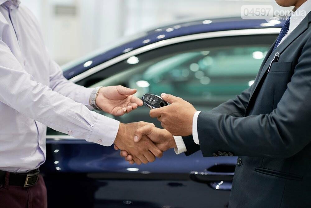 Купити авто можна буде у додатку «Дія»