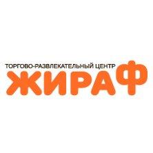 """Логотип - Торгово-розважальний центр """"ЖИРАФ"""""""