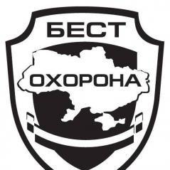 Логотип - Best-oxorona