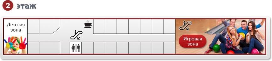 Схема ТРЦ, фото-2