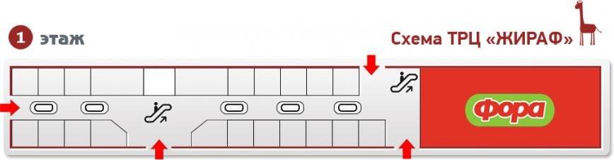 Схема ТРЦ, фото-1