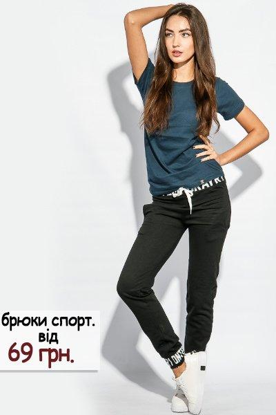 Ліквідація складу одягу: де купити 10 речей за 1000 грн., фото-3