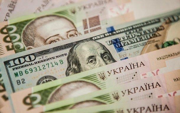 Обмін валют Рівне, фото-1