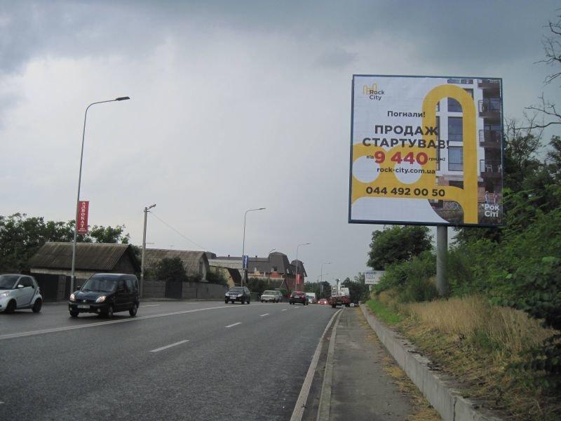 Потрібна ефективно працююча зовнішня реклама?, фото-3
