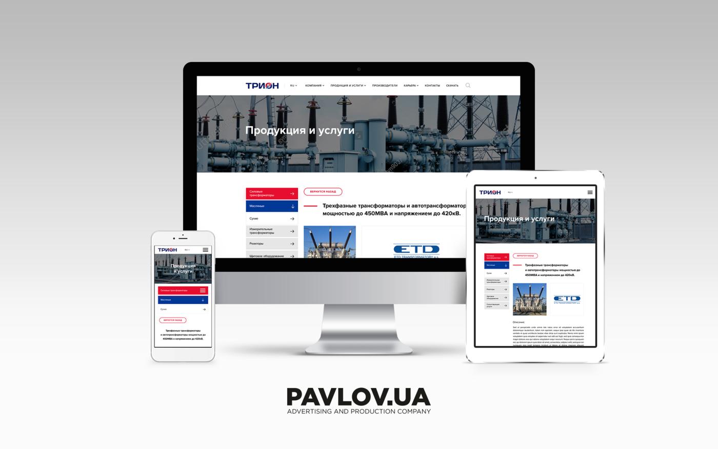 Компанія Pavlov.ua увійшла в ТОП 100 кращих digital-агентств України, фото-15