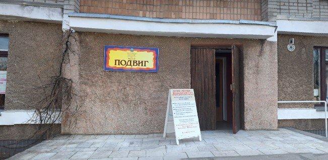 Помічник для мандрівників - гід по Бердянську!, фото-14