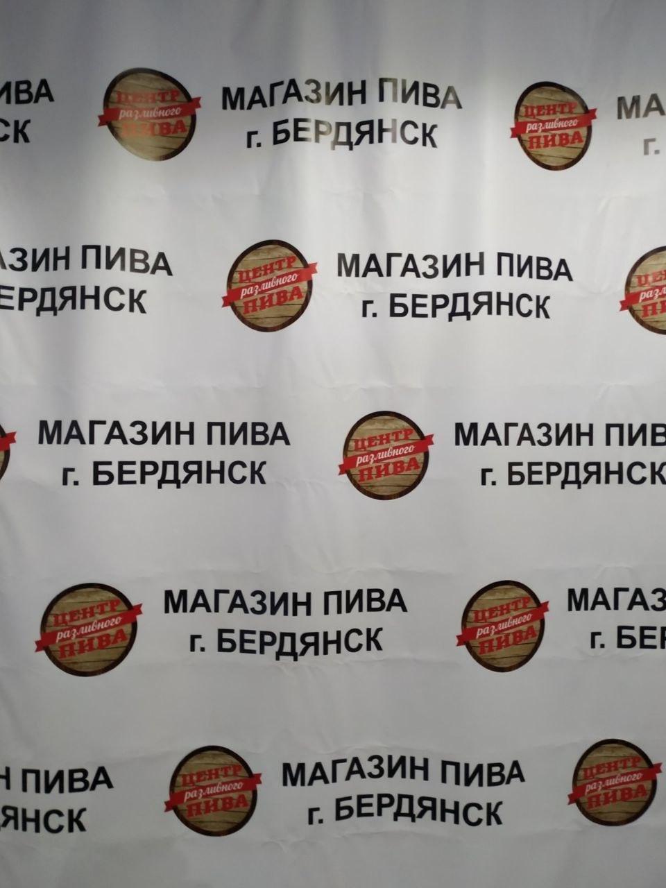 Помічник для мандрівників - гід по Бердянську!, фото-96
